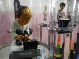 「しごと館」時代の名物展示だった人形は京都市が運営する就業体験施設に飾られている