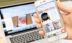 フリマアプリ「メルカリ」の画面