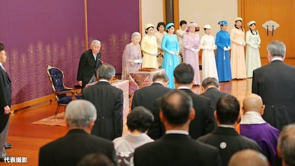 皇后さま、陛下への思い詠む 皇居で歌会始