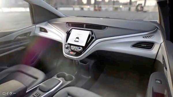 GM、19年にもハンドルなし「無人運転」の量産車
