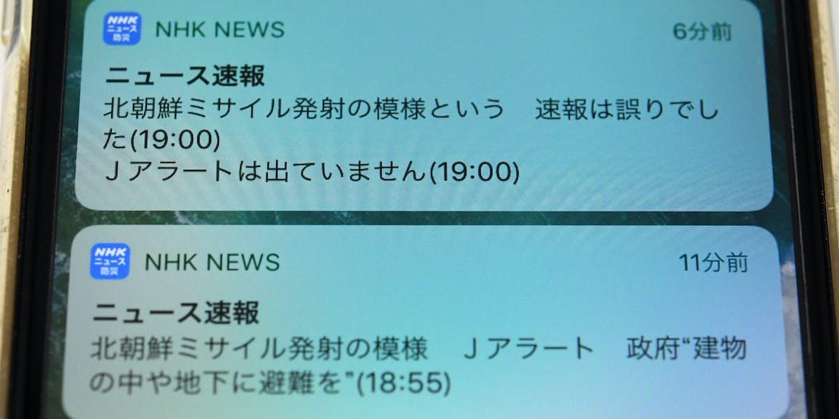 ニュース 速報