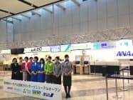 航空5社は新千歳空港国内線ターミナル北側のカウンターを刷新した