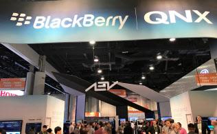 ブラックベリーは米家電見本市「CES」で自動車関連企業が集まる一角にブースを出した(9日、米ラスベガス)