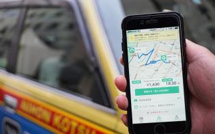 22日から東京23区などで「相乗りタクシー」の実証実験が始まる