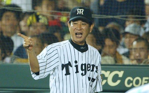 星野さんは2年間の阪神監督時代の印象も強い(03年)