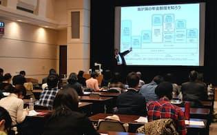 東京証券取引所は定期的に個人型確定拠出年金「iDeCo(イデコ)」などに関するセミナーを開いている