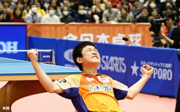 男子シングルスで準決勝進出を決め、大喜びの張本智和(20日、東京体育館)=共同