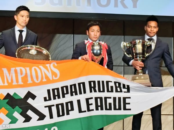 ラグビー・トップリーグで優勝し、表彰されるサントリーの(左から)沢木監督、流主将、松島(21日午後、東京都渋谷区)=共同