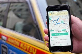 「相乗りタクシー」の実証実験で使うアプリの提供は始まっている