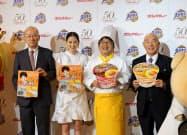 「ボンカレー」50周年の記念商品を発表する大塚食品の戸部貞信社長(左)とエースコックの村岡寛社長(右)(22日、都内)