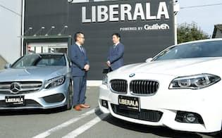 輸入中古車販売「リベラーラ」では最大1億円の車をビットコインで購入できる(15日、東京世田谷区)