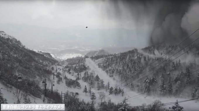 草津白根山で噴火 警戒レベル入山規制の3に 日本経済新聞