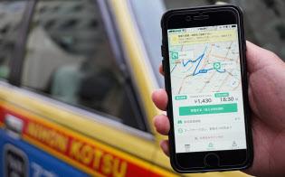 24日に東京23区などで「相乗りタクシー」の実証実験が始まった