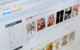 海賊版サイトによる被害が急増している(無断で漫画などを公開していたサイト)