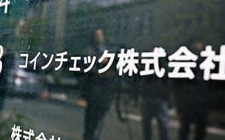 コインチェックが入るビルの案内表示(29日午後、東京都渋谷区)