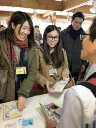 実証実験に参加した台湾女性2人は鞆の浦の観光案内所で見どころなどの説明を受けた