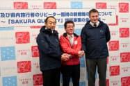 認証事業を通じて外国人の受け入れ体制を充実させる(記者会見した新潟県観光協会の関係者ら)
