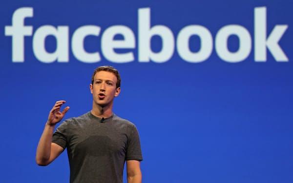 フェイスブックのザッカーバーグCEO