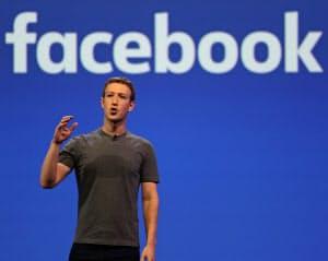 ユーザー情報の管理を巡るフェイスブックへの批判の声がさらに強まるのは必至だ(ザッカーバーグCEO)