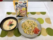 「プチッとごはんズ」はチャーハンと雑炊の両方を作れる