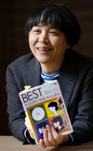 なかむら・ゆうすけ 1978年兵庫県生まれ。大阪芸術大デザイン学科卒。アジアン・カンフー・ジェネレーションのCDジャケットなどで注目され、森見登美彦さんの小説「夜は短し歩けよ乙女」など単行本カバーのイラストも手掛ける。