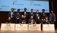 テックアクセルベンチャーズは起業家コンテスト「テックシリウス2018」を開いた(6日、東京・千代田)