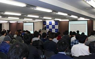 フリーが開いた仮想通貨の確定申告セミナーには400人が参加した(6日、東京都渋谷区)