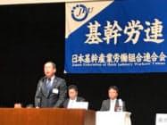 あいさつする基幹労連の神田健一中央執行委員長(7日、東京・中央)