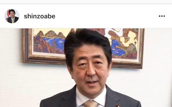 首相はインスタグラムで地震が発生した台湾へのお見舞いのメッセージの動画を投稿しました(8日午後 首相官邸)
