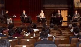 討論する(左から)佐倉氏、コル氏、林氏、苗村氏、渡辺氏