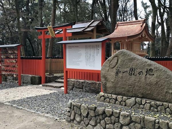 「第一蹴の地」の碑のそばに再興された下鴨神社の雑太社