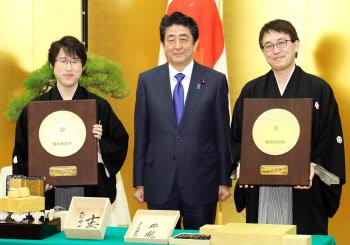天才2棋士、破顔 羽生・井山両氏に国民栄誉賞授与: 日本経済新聞