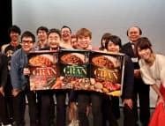 大塚食品の新シリーズ「ボンカレーグラン」は高級感のある味に仕上げた(15日、東京都新宿区)
