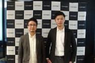 15日、IT企業向けM&A支援サービスを発表したレバレジーズの垂水取締役(左)ら(東京・渋谷)