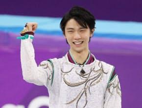 金メダルを獲得し笑顔でガッツポーズする羽生選手(17日午後、江陵)=山本博文撮影
