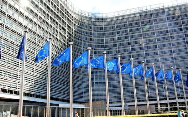 GDPRへの違反は巨額の制裁金リスクに(ブリュッセルの欧州委員会本部)=共同