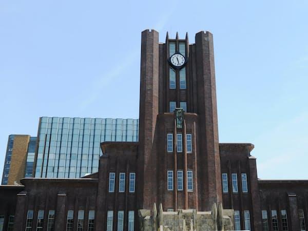 東大の安田講堂(東京都文京区)