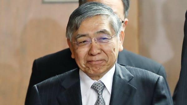 日銀「続投でよかった」 黒田総裁に安堵