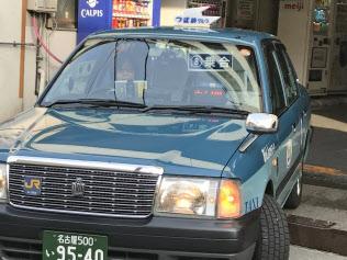 AIを使って効率的に相乗りタクシーを運用する(19日、名古屋市)