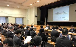 農林水産省は食品企業などを対象に説明会を開いた(1月25日、農水省内)