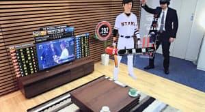 等身大の野球選手の映像を見られる