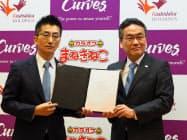米カーブスホールディングスなど2社の買収について記者会見を開いた(21日、東京・千代田)