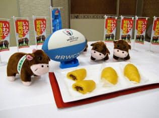いわて短角牛を使った「岩手のラガー饅」の試食会が開かれた(21日、盛岡市)
