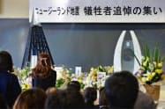 NZ地震発生から7年となり、富山外国語専門学校で開かれた追悼の集い(22日午前、富山市)=共同
