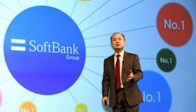 ソフトバンクはヒトやモノの移動を担う企業への投資を加速(2月7日の決算説明会)