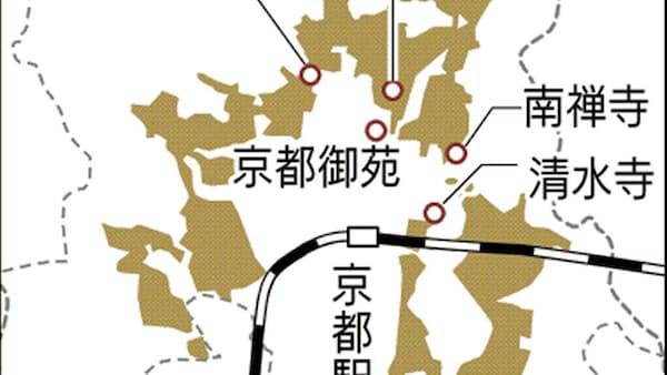 京都市の民泊条例成立 環境と観光の両立へ規制盛る