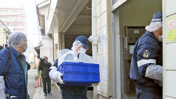 バッグ持ち再三電車に 兵庫の女性監禁、容疑の男