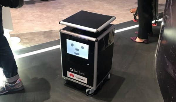 ファーウェイとソフトバンクは共同で、5Gを使ったオフィス向けのロボットを展示会で公開していたが…