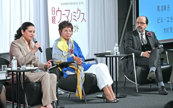 討論する(左から)カサノバ、馬、エモットの各氏(東京都港区)