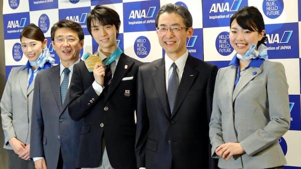 羽生選手「失敗があってこその成功」 ANAの金メダル祝賀会